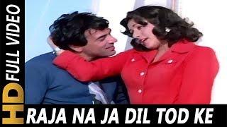 Raja Na Ja Dil Tod Ke | Lata Mangeshkar | Charas 1976 Songs | Dharmendra, Hema Malini