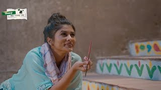 Ami Tomar Golpo Hobo Full HD Song Music Video | Minar Rahman | Ami Tomar Golpo Hobo Drama
