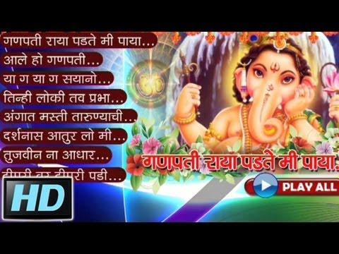 Xxx Mp4 Best Ganpati Marathi Devotional Songs Jukebox 1 3gp Sex