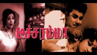 Teacher Amma | Full Tamil Movie