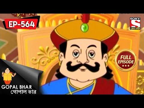 Xxx Mp4 Gopal Bhar Bangla গোপাল ভার Full Episode 564 Gopaler Pithe Khaoya 2nd December 2018 3gp Sex