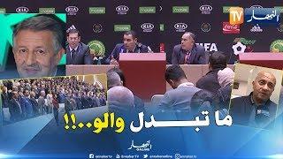 سنة على ندوة تجديد الكرة الجزائرية .. ماذا تغير ؟