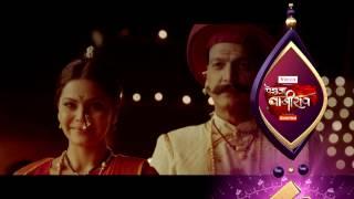 Peshwa Bajirao | Balak Ki Paathshala | Sony TV