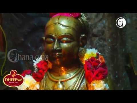 ஸ்ரீரங்கம் வைகுண்ட ஏகாதசி பரமபத வாசல் திறப்பு