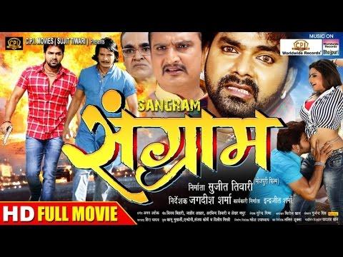 Xxx Mp4 SANGRAM FULL BHOJPURI MOVIE Pawan Singh Viraj Bhat Kavya Singh HD 3gp Sex
