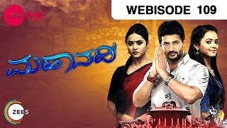 Mahanadi - Episode 109  - November 9, 2016 - Webisode
