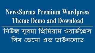 NewsSurma Premium Responsive Wordpress Theme Demo and Download Bangla Video Tutorial