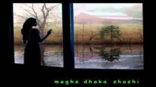 Meghe dhaka shashi    chayapoth