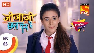 Jijaji chhat Par Hai - Ep 3 - Webisode - 11th January, 2018