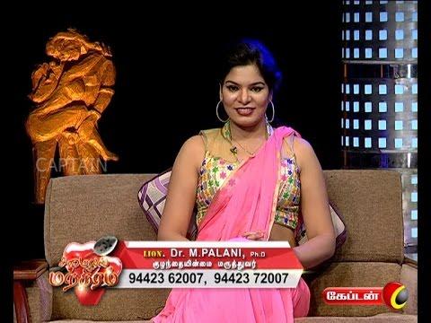 Xxx Mp4 Samayal Manthiram Captain Tv 09 03 2017 3gp Sex