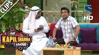 Arabi babu ke dubai wale job offer - The Kapil Sharma Show - Episode 6 - 8th May 2016
