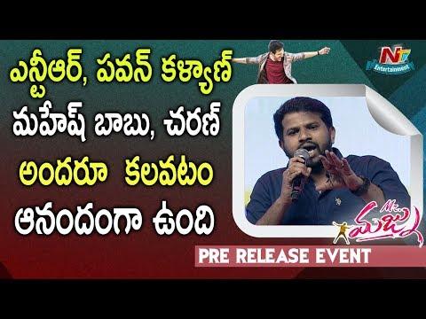 Xxx Mp4 Hyper Aadi Speech Mr Majnu Pre Release Event Jr NTR Akhil Nidhhi Agerwal NTV Ent 3gp Sex