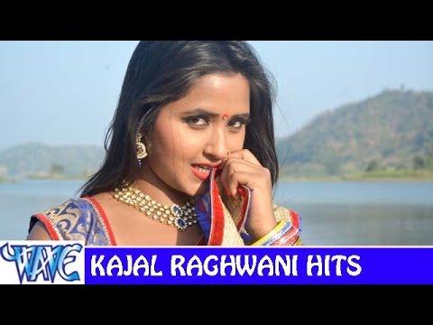 काजल राघवानी हिट्स  - Kajal Raghwani Hits - Video JukeBOX - Bhojpuri Hot Songs 2015 New