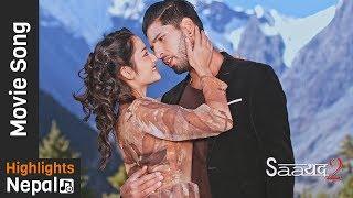 New Nepali Movie SAAYAD 2 OST Pahilo Prem 2017/2074 | Sushil Shrestha, Sharon Shrestha