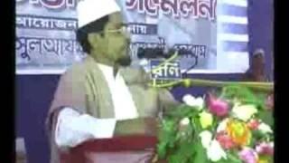 Shan e Gausul Azam Maizbhandari by Allama Al Ahadi - P 1