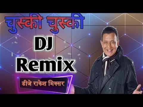 Xxx Mp4 Chuski Chuski Dj Song Rakesh Mixer 3gp Sex