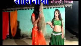 Hamar Bhaag Lutlelu Sautiniya | Sautiniya | Bhojpuri Film | Rehan Miya