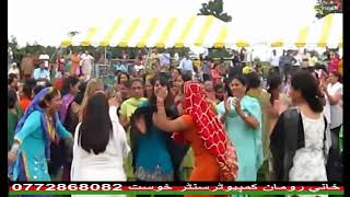 naza iqbal new pashto song