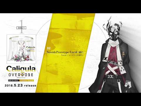 Xxx Mp4 『Caligula Overdose カリギュラ オーバードーズ OriginalSoundtrack』クロスフェード Disc1 3gp Sex