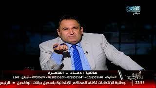 المصري أفندي| هموم الناس .. وصل صوتك للمسئولين!
