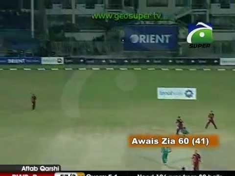 pakistan domestic cricket best shot sixes .flv