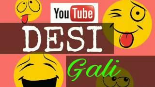 Desi gali call recording..ultimate Assamese gali version