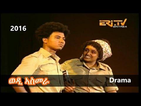 Wedi Asmera ወዲ ኣስመራ 2016 Eritrean Independence Drama Cinema Roma