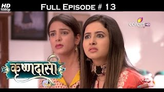 Krishnadasi - 10th February 2016 - कृष्णदासी - Full Episode(HD)