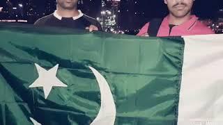 Mare watan with pakistani sangat
