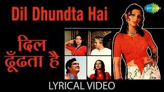 Dil Dhundta Hai with lyrics   दिल ढूंढता है गाने के बोल   Mausam   Sharmila Tagore/Sanjeev Kumar