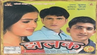 Jhalak | Superhit Haryanvi Movie | Uttar Kumar