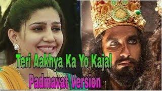 Teri akhya ka yo Kajal    Padmavat version 2018    khalibali Song Yash Patel