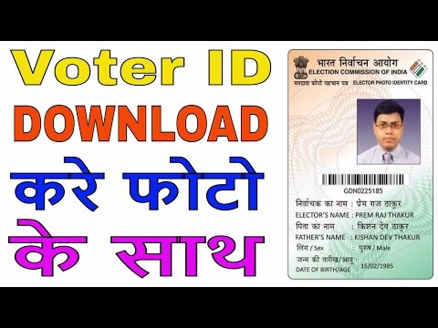 Xxx Mp4 Download Voter Id Card With Photo How To Download Voter ID Card Without Any Details Paytm Cash 3gp Sex