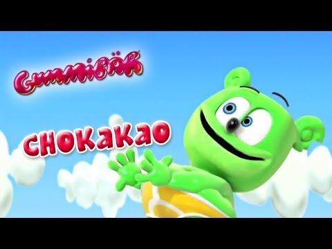Gummibär CHO KA KA O French music video