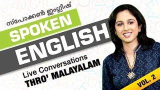 Spoken English Conversations through  Malayalam I  Part 2 | Learn to Speak English