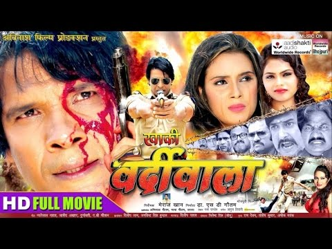 2015 Movies High Definition Video Songs