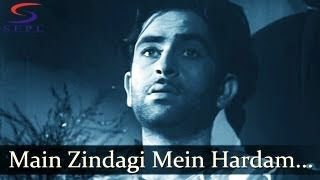 Main Zindagi Mein Har Dum Rota Hi Raha Hoon - Mohammed Rafi - BARSAAT - Raj Kapoor, Nargis