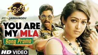 Sarrainodu Songs | You Are My MLA Video Song Promo | Allu Arjun, Rakul Preet | SS Thaman