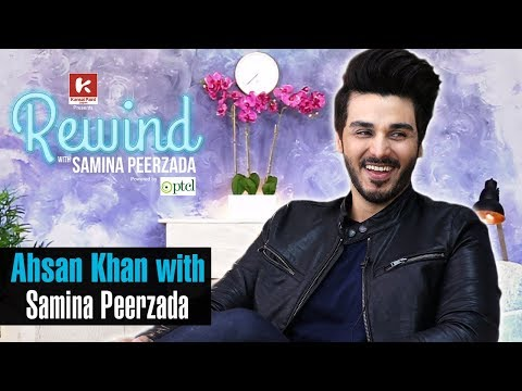 Xxx Mp4 Rewind With Samina Peerzada Ahsan Khan On Rewind With Samina Peerzada Episode 1 3gp Sex