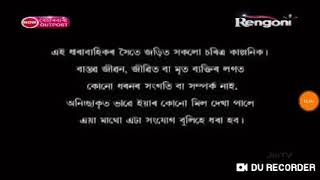 Beharbari outpost ll Today Episode 1368 ll 12th February 2019