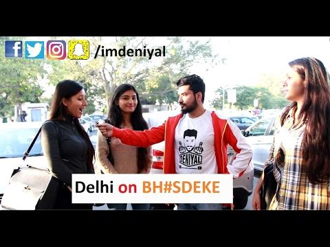Delhi on Bhosdeke   Boss D.K   Adult Comedy video   Im Deniyal