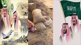 اهداء من جنودنا البواسل بالحد الجنوبي اثناء تطهير اوكار الحوثيين دام عزك ياوطن