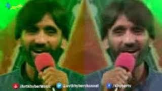 Laila Me Beya Zanla Orbal Jurave AVT Khyber, Naway Rang song   YouTube