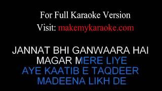 Karaoke:  Tajdar E Haram   Coke Studio - Atif Aslam