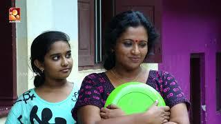 Aliyan vs Aliyan   Comedy Serial   Amrita TV   Ep : 284   എ ടി എം   
