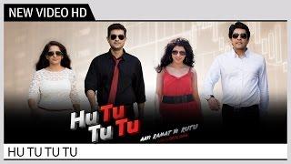 HuTuTuTu (Video Song) | Hu Tu Tu Tu Movie | Latest Gujarati Film Songs