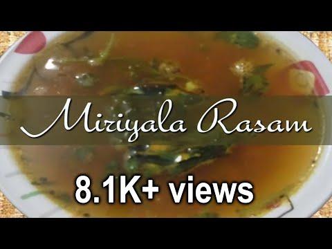 MIRIYALA RASAM  - Healthy Indian Soup (Rayalaseema Village Style)