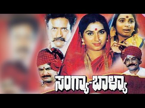 Xxx Mp4 HD Full Kannada Movie 1992 Sangya Balya Ramakrishna Vijayakashi Bharathi Patil 3gp Sex