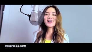九九 -《嘗試一切》MV (動畫動物方城市主題曲)