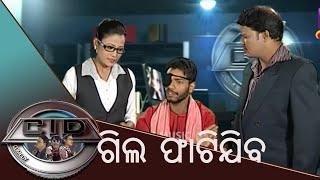 CID | Odia Comedy Video | Pragyan as Baana Bepari Part 2 | Tarang Music